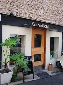 kamekichi4.JPG