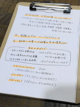 DSC_0061 (1).JPG
