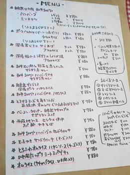 DSC_0102 (1).JPG