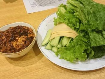 野菜 干し豆腐と中国味噌.JPG