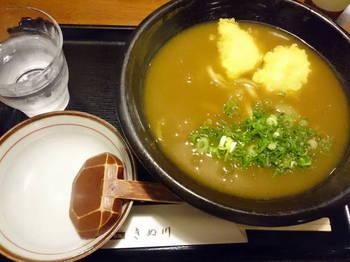 kinugawa2.JPG